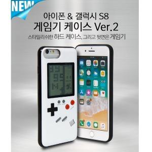 아이폰6 7 8 갤럭시S8 레트로 게임기 케이스_게임보이