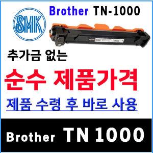 브라더 호환토너 TN-1000 HL 1110 MFC 1910 HL 1210W