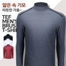 테프 속 기모티셔츠 남성 반폴라 남자 골프티셔츠