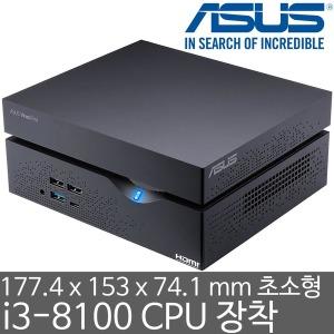 ASUS VivoMini VC66-C i3 (8GB 램/128GB M.2 SSD)