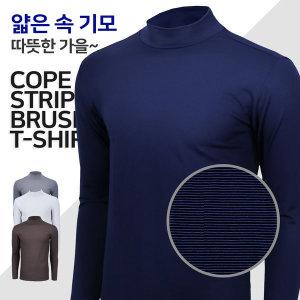 코프 얇은 속 기모 스트라이프티셔츠 남자 트레이닝복