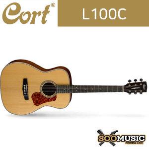 CORT 콜트 L100C 통기타 / 어쿠스틱기타
