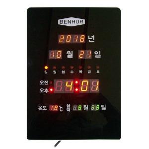 세로 디지탈 캘린더 시계(41cm)-LED 전자 전기 벽걸이
