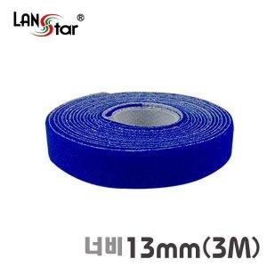 LANstar 벨크로타이 LS-GTM-1303BL/RoLL/13mm/3M/블루