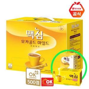 맥심모카골드 마일드 커피믹스 400T +사은품
