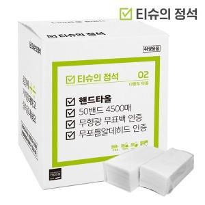 티슈의정석 고열압축 50밴드 핸드타올 페이퍼타올