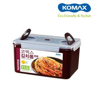 komax 코멕스 바이오킵스 김치통 투핸들 (11.5L)