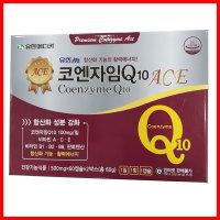 유한 코엔자임큐텐 에이스 120캡슐 항산화제 코큐텐