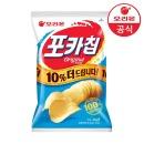 포카칩 오리지널 66g x 10봉