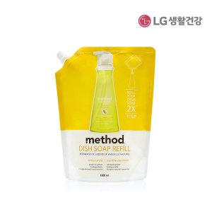 메소드 주방세제 레몬민트 리필 1000ml