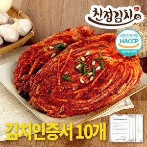 친정김치 국산 국내산 배추김치 포기김치 깍두기 10kg