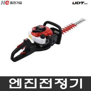 UDT 엔진전정기 양날전정기 UHT-2360D 2행정