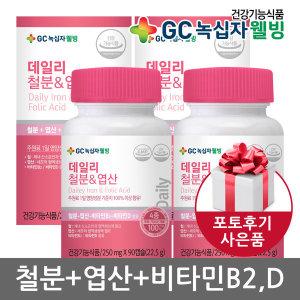 데일리 철분 15mg 엽산 600 비타민D 함유 2병 6개월