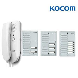 코콤 인터폰 KDP-502A / MSD-2F2P 2F3P 2F6P