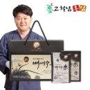 고철남홍삼 프리미엄 홍삼진액 빼어날 수 90ml(30포)