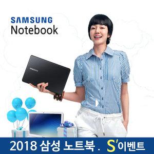 NEW.신상~특별한이벤트/삼성노트북.NT500R~최다판매