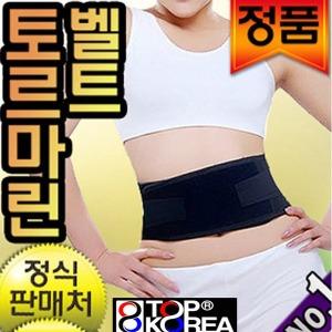 토르마린 벨트 허리 보호대 발열 복대 찜질팩 찜질기