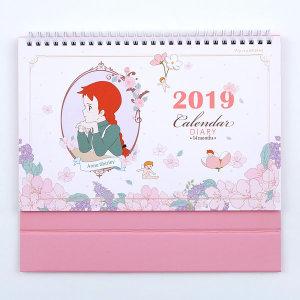 빨강머리앤 캘린더 탁상용 달력 2019 / 러블리