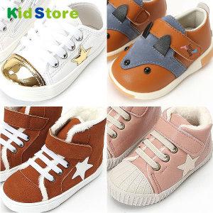 유아동 아이 소리나는삑삑이 신발 단화 운동화 보행기
