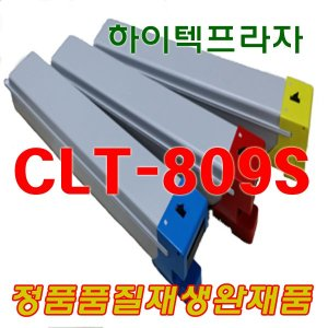 CLT-K809S C809/M809/Y809 CLX-9201NA/9251/9301