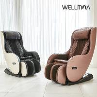 상품평이벤트무료배송트윈/미니 소형 안마의자 HCW-5000