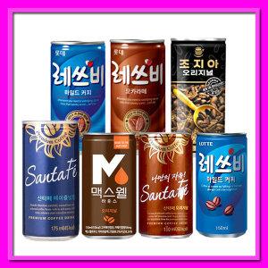캔커피/레쓰비/조지아/싼타페/맥스웰/산타페/캔음료