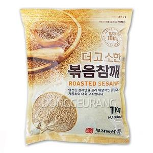 부자농산 더고소한 볶음참깨 1kg/볶음깨/통깨/강정