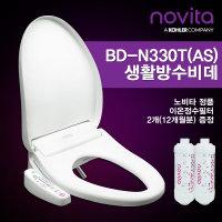 노비타 비데 BD-N330T 생활방수 -직접설치-사은품증정