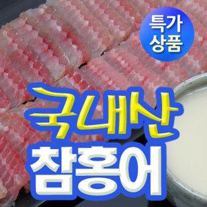 국내산참홍어/모듬용/중량:1kg/7~10인분/홍어코+초장