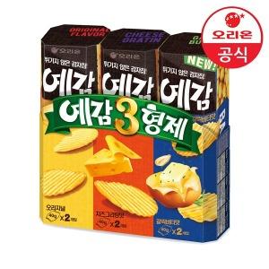 예감 3형제(오리지널+치즈그라탕+갈릭버터) 3세트(9개)