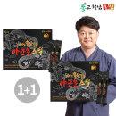 1+1 고철남 홍삼품은 야관문스틱 30포 대박스