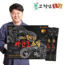 고철남홍삼 품은 야관문 스틱 10ml x 30포