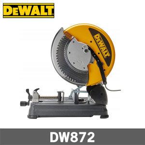 디월트 14인치 금속절단기 DW872 날포함
