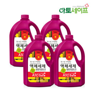 로하스인증 집먼지진드기 액체세제 2.5L 4개