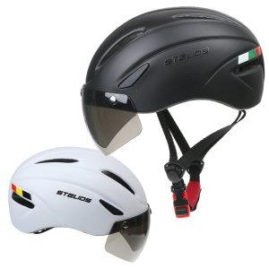 스텔리오스 고글헬멧 에어로 자전거헬멧 로드헬멧