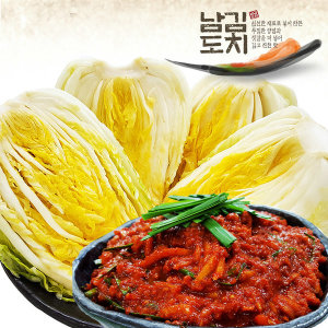 남도김치 절임배추 10kg+양념4kg/김장양념/김치양념