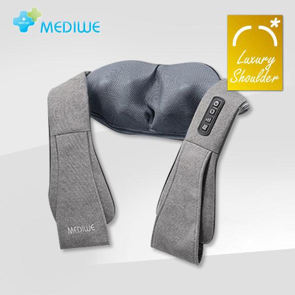 메디위 럭셔리숄더 충전식 무선 어깨안마기 WE-99