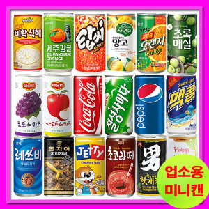 업소용캔콜라/캔커피/코카콜라/칠성사이다/맥콜/