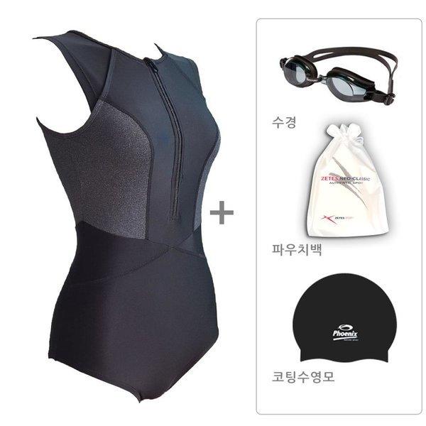 0dcf0eacddb 여자 집업 실내 수영장 원피스 세트 수영복 SS0241WES - 옥션