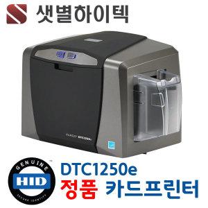 카드프린터 파고 DTC1250e 수입정품 카드발급기