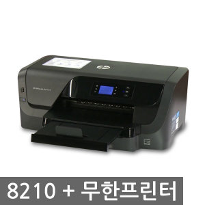 HP 무한잉크프린터 8210 1200ml 프린터 방문설치가능