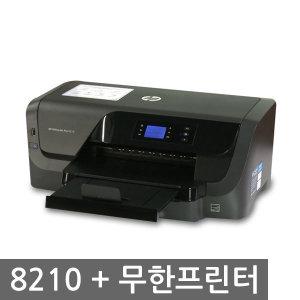 HP 무한잉크프린터 8210 2200ml 프린터 방문설치가능