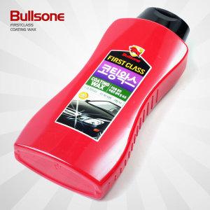 FIRSTCLASS 코팅왁스 500ml 자동차 광택보호 세차용품