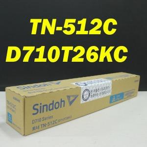 콜1) D710T26KC 파랑색 신도리코정품토너 TN-521C