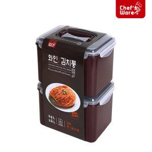 셰프웨어 김치통 3.9L 1+1 BPA Free 밀폐용기 반찬통