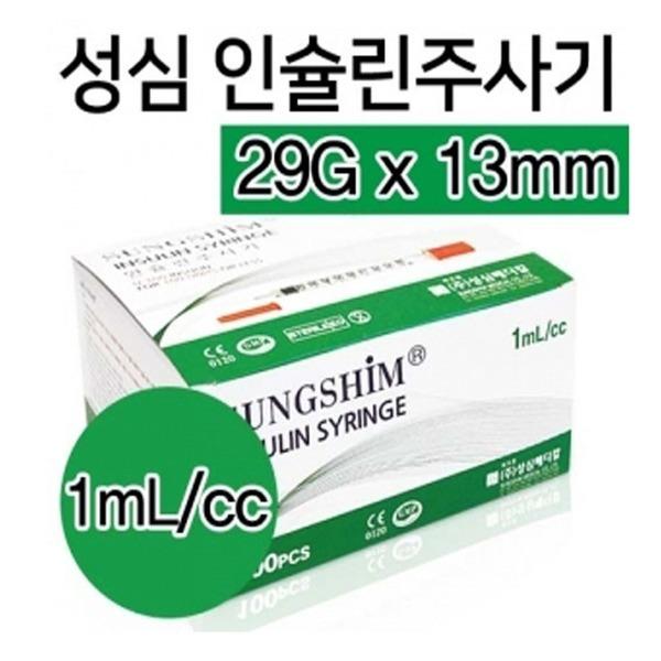 성심 인슐린주사기 1cc 30Gx5/16인치 1박스 100개입