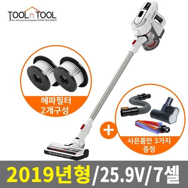 무선청소기 네오스틱 T5 침구브러시+거치대 (예약구매)