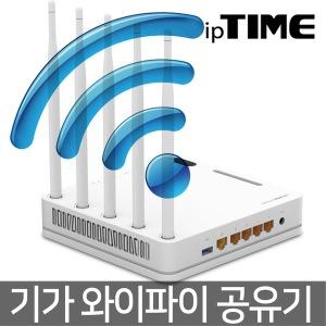EFM ipTIME A7004M 기가 와이파이 무선공유기 화이트