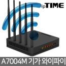 EFM ipTIME A7004M 기가 와이파이 무선공유기 블랙