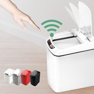 자동 센서 쓰레기통 센서빈 기저귀 휴지통